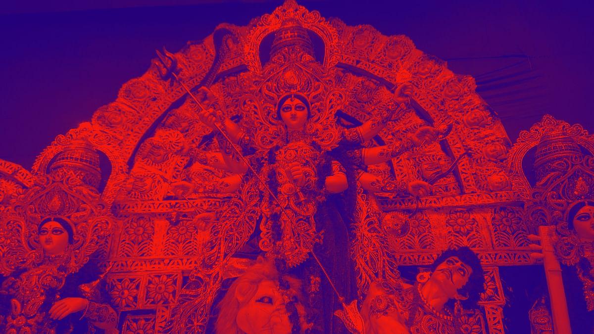गुप्त नवरात्रि
