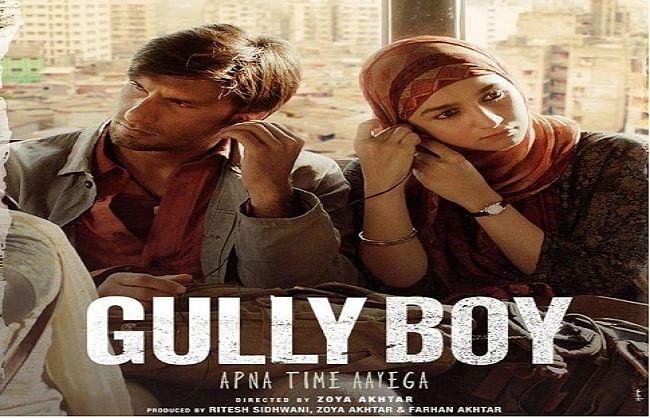 बुसान फिल्म फेस्टिवल में दिखाई जाएगी रणवीर सिंह और आलिया भट्ट की फिल्म 'गली बॉय'
