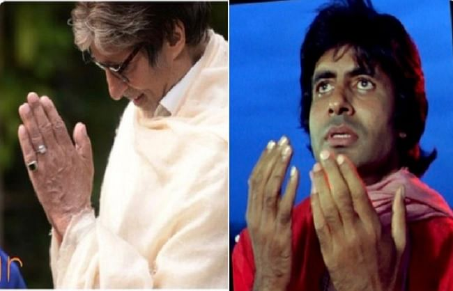 अमिताभ ने शेयर की अपनी दो तस्वीर, लिखा-हथेलियां जुड़ें तो 'पूजा' खुलें तो 'दुआ' कहलाती हैं