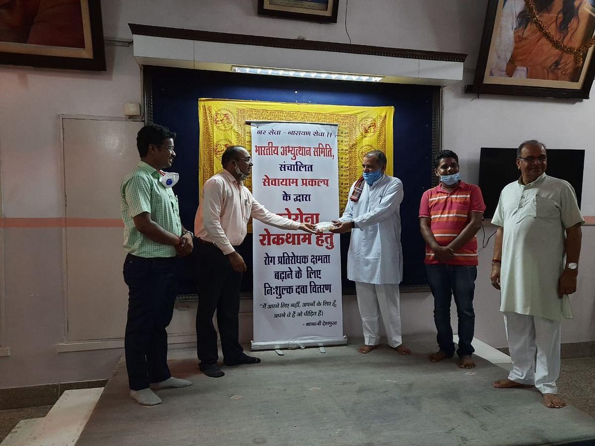 भारती भवन में कोरोना प्रतिरोधक होम्योपैथिक किट वितरण का शुभारम्भ