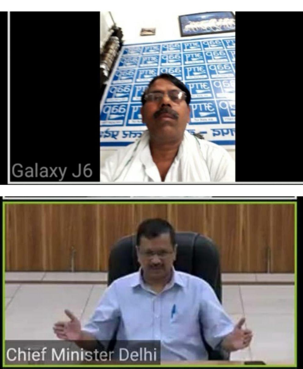 दिल्ली सीएम ने उ.प्र. कार्यकारिणी व जिलाध्यक्षों के साथ की ऑनलाइन मीटिंग