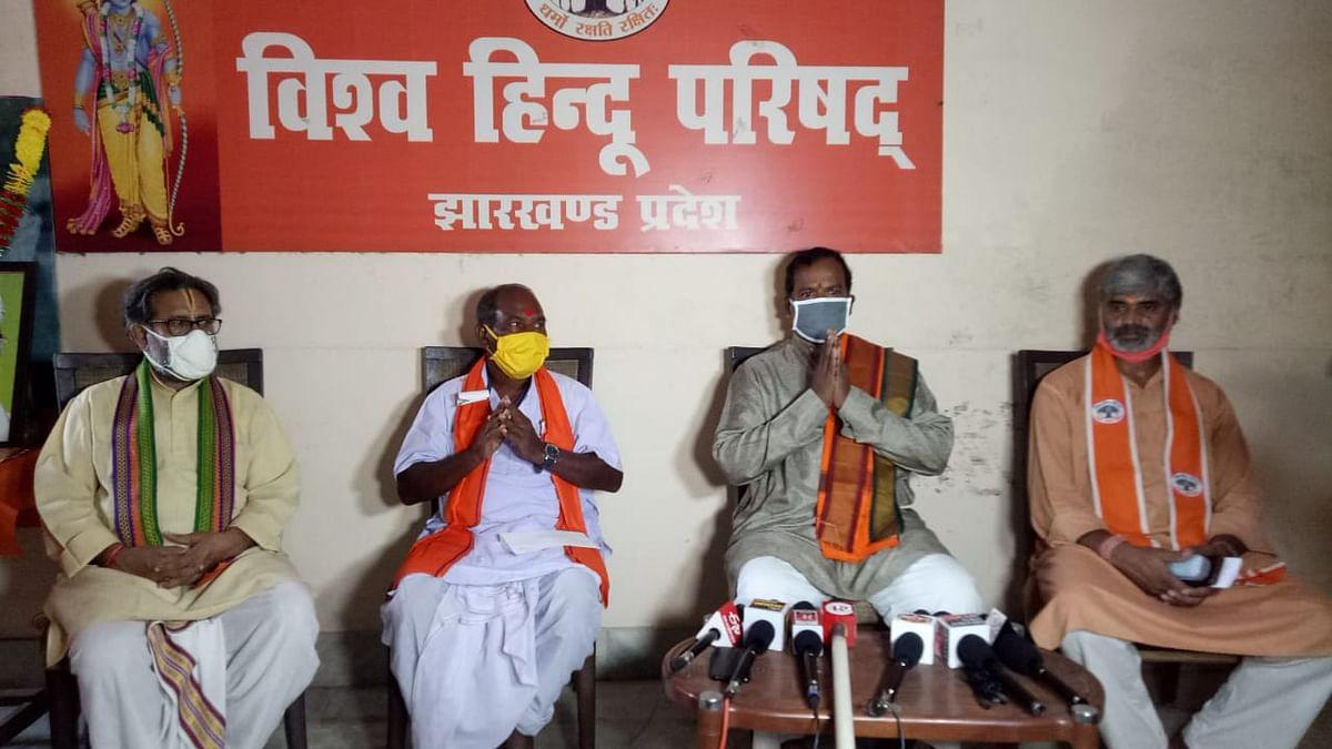 धनेश्वर राम मुंडा करेंगे राम मंदिर के भूमि पूजन में झारखंड का प्रतिनिधित्व : विहिप
