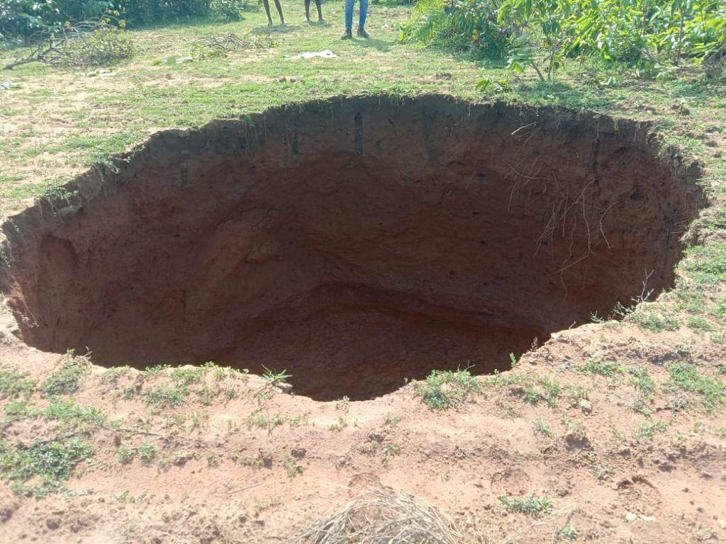 एसईसीएल क्षेत्र सिंघाली में जमीन धंसी, विधायक ने दिए जांच के निर्देश