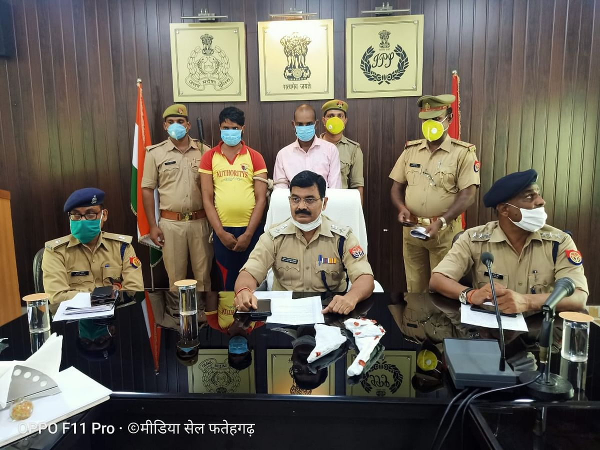 10 किलो अफीम के साथ चार तस्करों को पुलिस ने किया गिरफ्तार