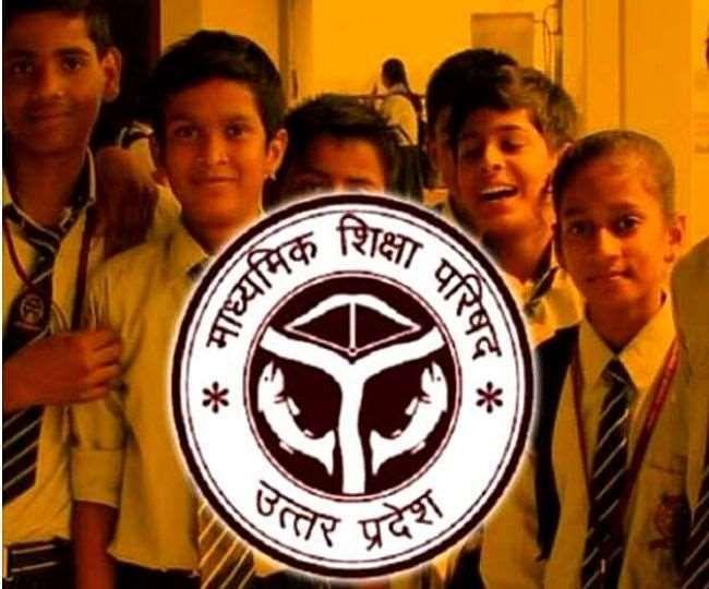 कानपुरः इंटरमीडिएट में शोभित ने चौथा और हाईस्कूल में अर्शिमा ने प्रदेश में पाया दसवां स्थान