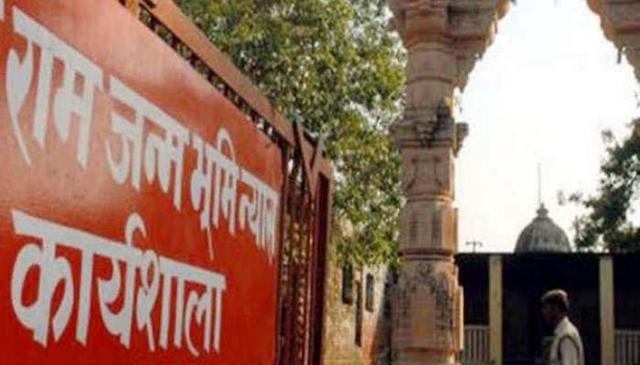 राम मंदिर के 3 साल में तैयार होने की संभावना है : ट्रस्ट