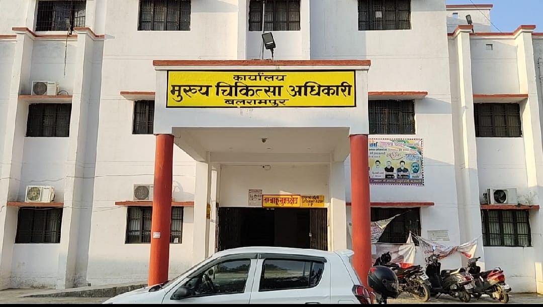 बलरामपुर में मिले13 नये कोरोना पाजिटिव, संक्रमितों की संख्या हुई 169