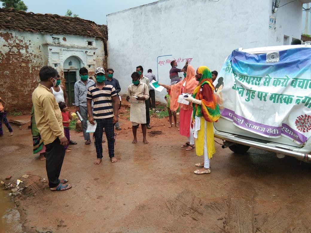 परमार्थ संस्था गांवों में लोगों को कोविड-19 से बचाव के लिए कर रही जागरूक