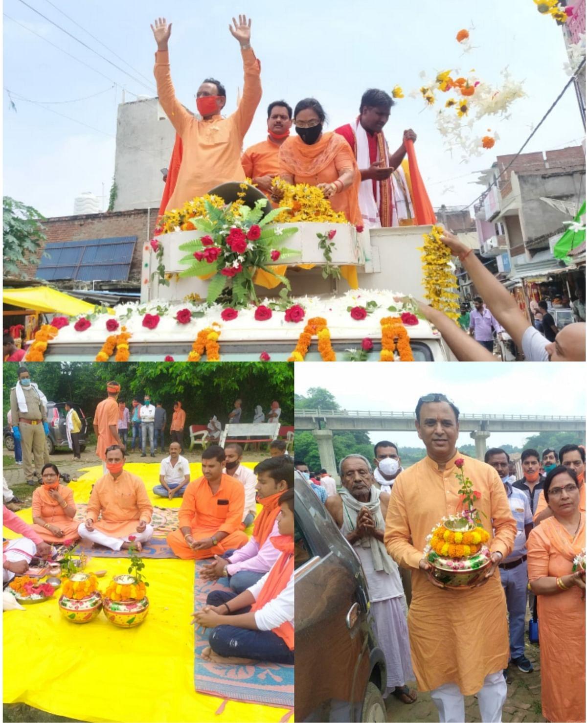 कुश की नगरी 'धोपाप' की मिट्टी व जल भी श्रीराम मंदिर के भूमि पूजन में होगा समाहित