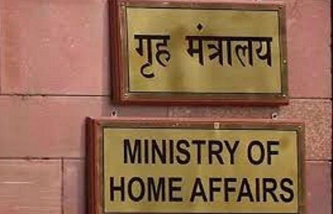कांग्रेस से जुड़े ट्रस्टों की जांच के लिए अंतर मंत्रालय समिति का गठन