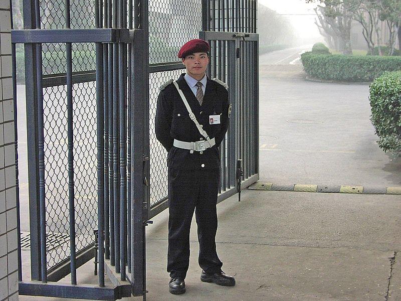 सपने में पहरेदार देखने का मतलब - Dream Of Guard Meaning