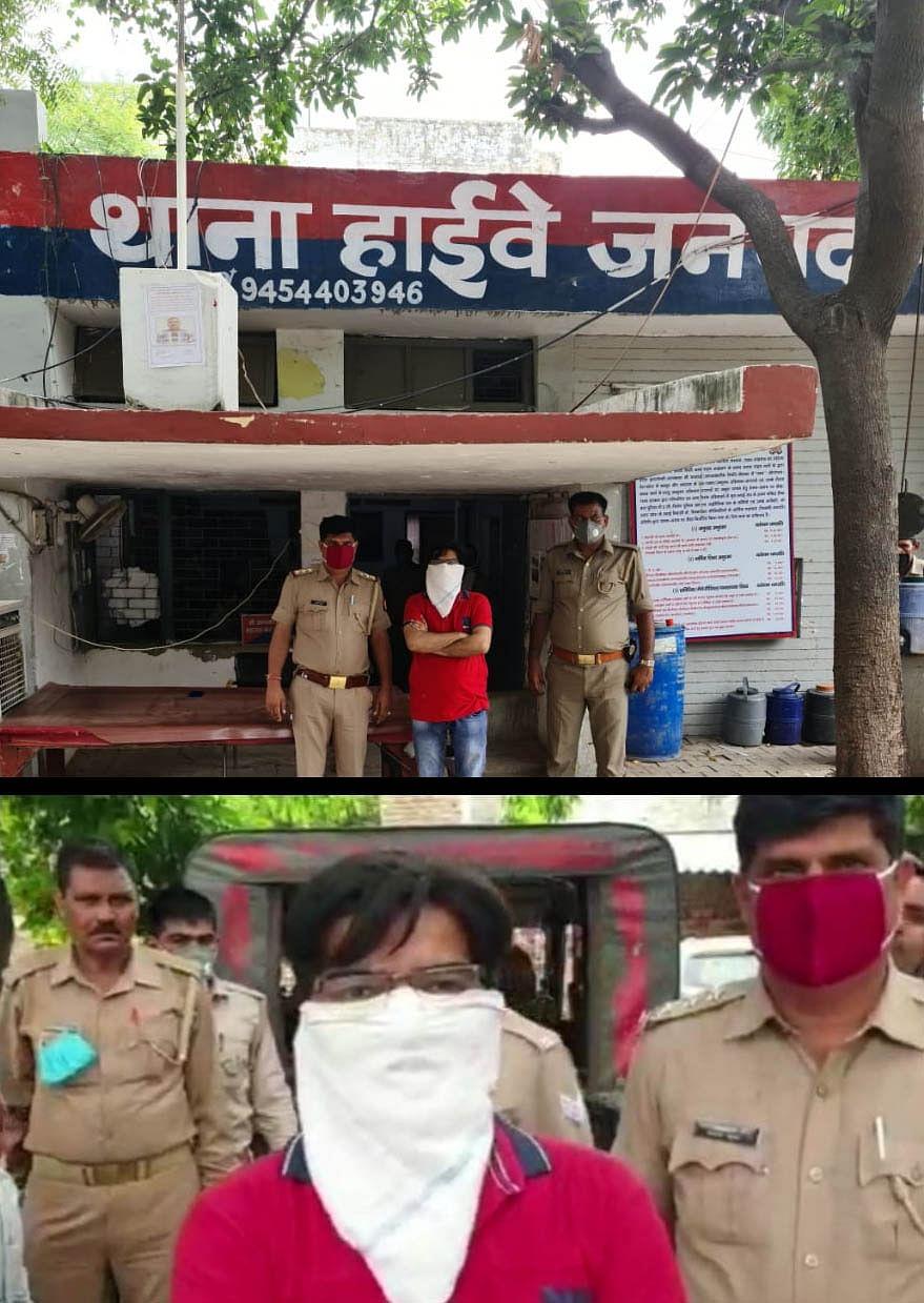 युवा हिन्दू वाहिनी का राष्ट्रीय अध्यक्ष अनुराग को मथुरा पुलिस ने लखनऊ से किया गिरफ्तार