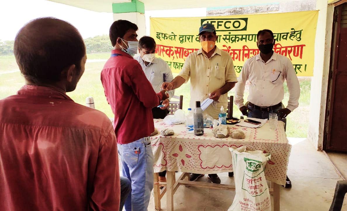 इफको ने किसानों को निःशुल्क बांटा खरपतवार नियंत्रण की दवा