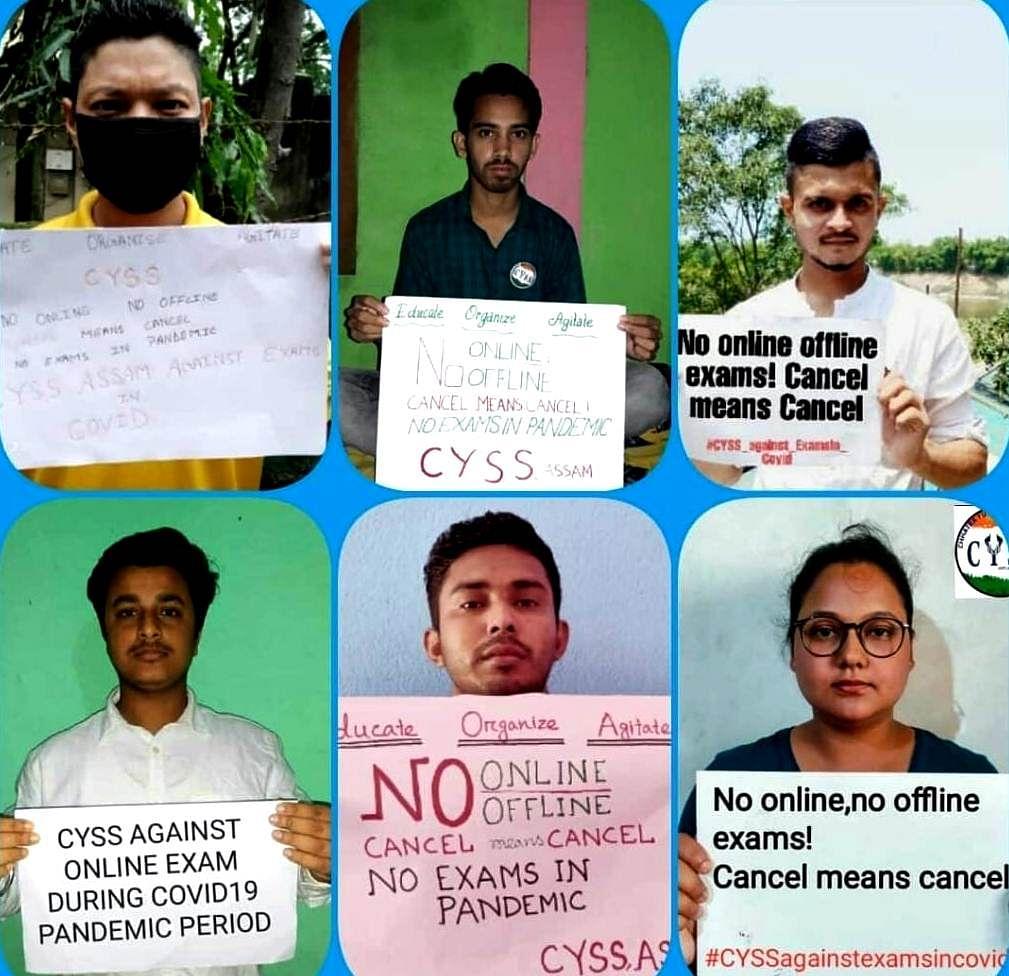यूजीसी की प्रस्तावित ऑनलाइन-ऑफलाइन परीक्षा के विरोध में सीवाईएसएस ने की राष्ट्रव्यापी भूख हड़ताल