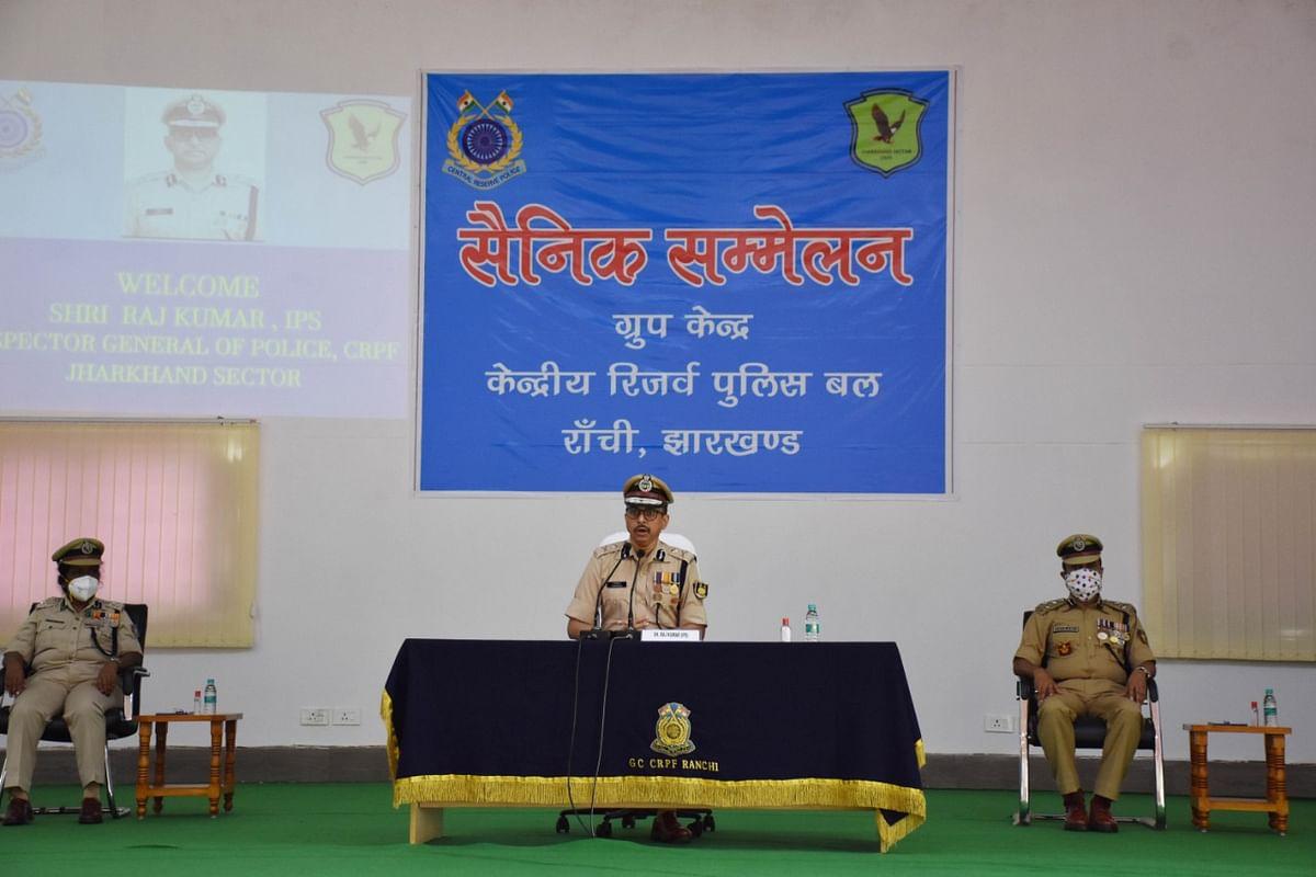 झारखंड सीआरपीएफ ने 82वां स्थापना दिवस धूमधाम से मनाया, अधिकारियों और जवानों ने 82 यूनिट रक्तदान किया