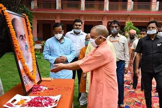 मुख्यमंत्री योगी ने श्यामा प्रसाद मुख़र्जी को दी श्रद्धांजलि