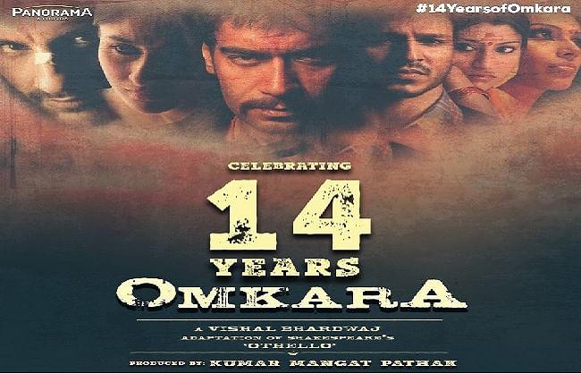 फिल्म 'ओमकारा' के 14 साल पूरे होने पर अजय देवगन और बिपाशा बसु ने कही ये बात
