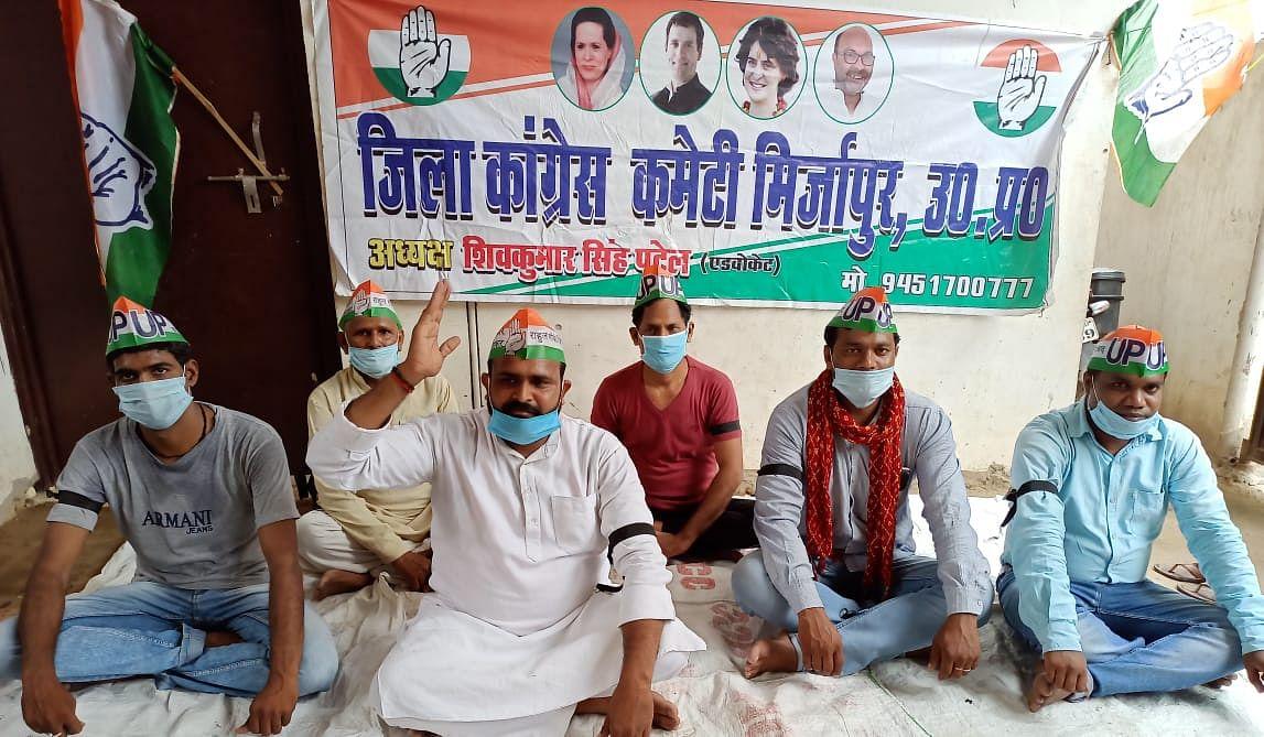 भाजपा पर लोकतंत्र की हत्या का मढ़ा आरोप, कांग्रेसियों ने धरना देकर जताया विरोध