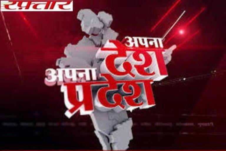 भाजपा नेता ने सड़क मार्ग पर तारकोल बिछाने का कार्य शुरू करवाया