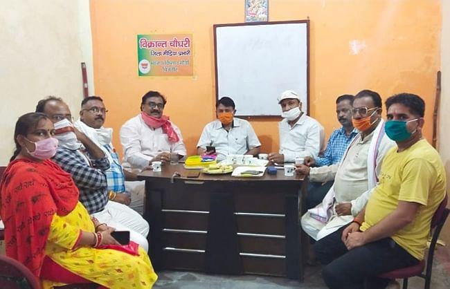 भारतीय जनता पार्टी की बूथ सत्यापन समिति की सैक्टर बैठक हुई