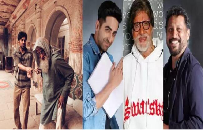 आयुष्मान ने महानायक अमिताभ बच्चन संग एक फ्रेम में दिखाने के लिए शूजित सरकार का किया धन्यवाद