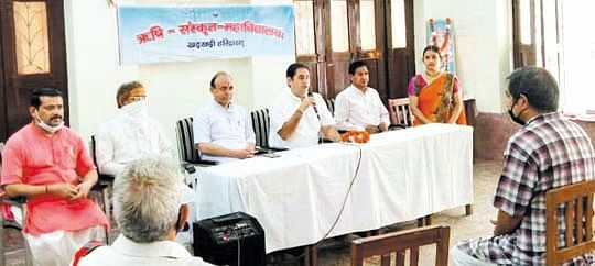 ऋषि संस्कृत महाविद्यालय में संस्कृत सप्ताह का उद्घाटन