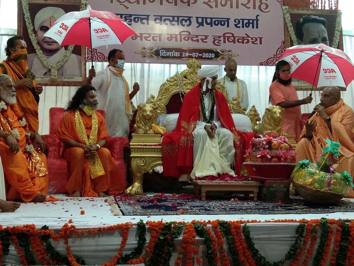 वत्सल शर्मा का पट्टाभिषेक, श्री भरत मंदिर की गद्दी पर हुए  विराजमान