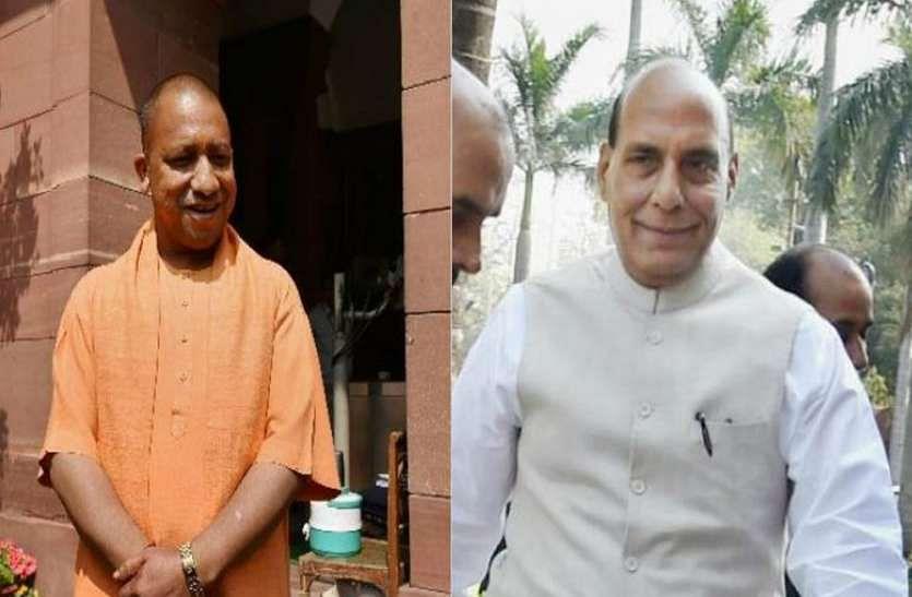 मुख्यमंत्री योगी ने रक्षा मंत्री राजनाथ को जन्मदिन पर दी बधाई, बताया जुझारू व जनप्रिय राजनेता