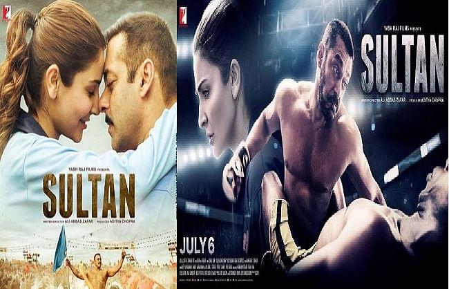 सलमान खान और अनुष्का शर्मा की फिल्म 'सुल्तान' के पूरे हुए चार साल