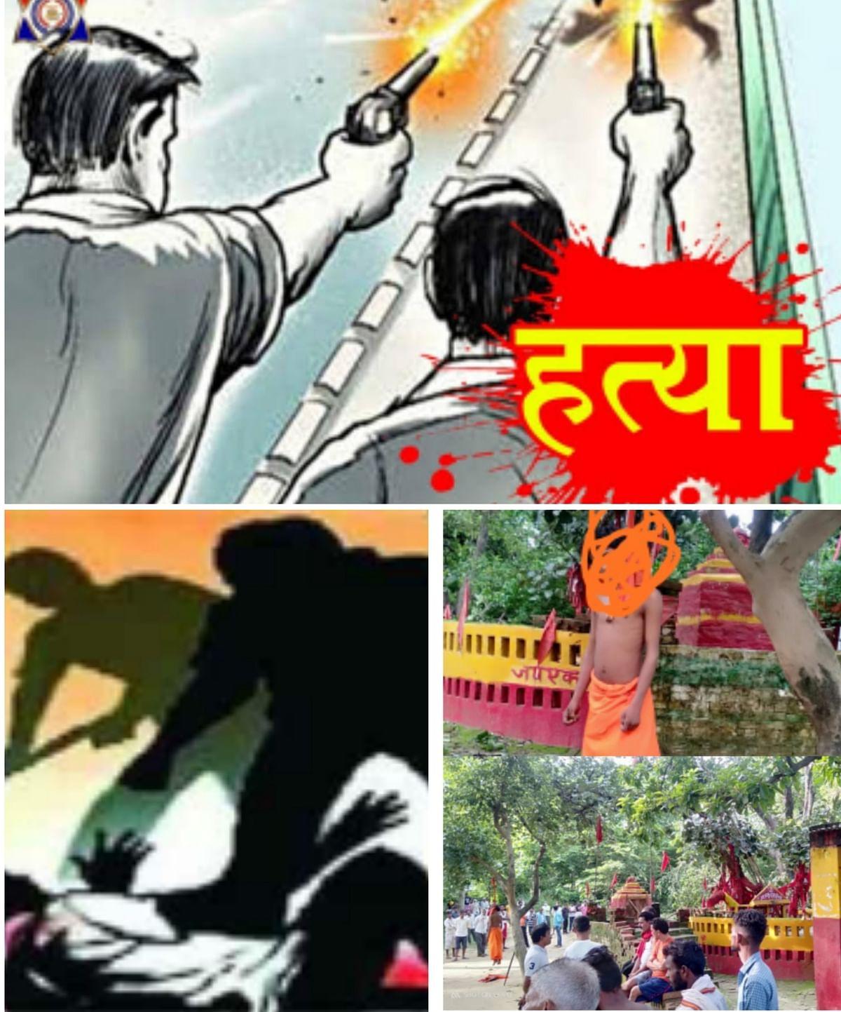 सुल्तानपुर :  दो युवकों की हत्या, पेड़ से लटका मिला नागा बाबा का शव