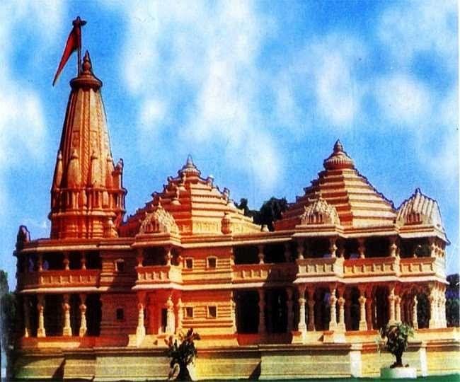 राम जन्मभूमि तीर्थ क्षेत्र ट्रस्ट के सदस्य कामेश्वर चौपाल पहुंचे अयोध्या