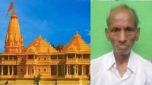 सुहागनगरी के शिवचरन भारती मंदिर निर्माण के लिए खाई थी लाठियां, गए थे जेल