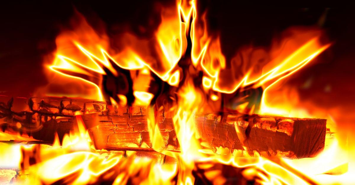 सपने में अग्नि देखने का मतलब - Dream Of Fire Meaning