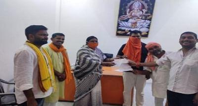 श्रीराम जन्मभूमि के भव्य मंदिर निर्माण में दान दिये 51 हजार रुपए