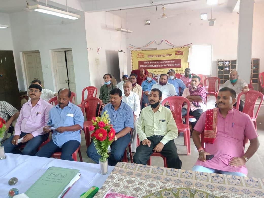 भारतीय डाक कर्मचारी संघ का अधिवेशन सम्पन्न