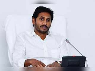 आंध्र प्रदेश में नए जिले बनाने की कवायद तेज, कैबिनेट ने समिति गठन करने को दी मंजूरी