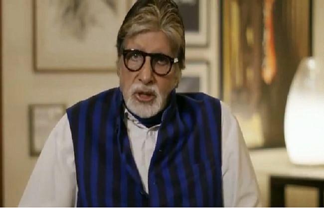 अमिताभ बच्चन ने कोरोना निगेटिव रिपोर्ट की खबर को किया खारिज, बोले-गलत,गैर-जिम्मेदार,फर्जी और झूठ