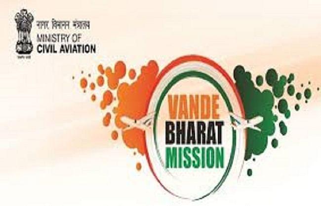 वंदे भारत मिशन के तहत कुवैत से 175 और यूएई से 152 भारतीय स्वदेश पहुंचे