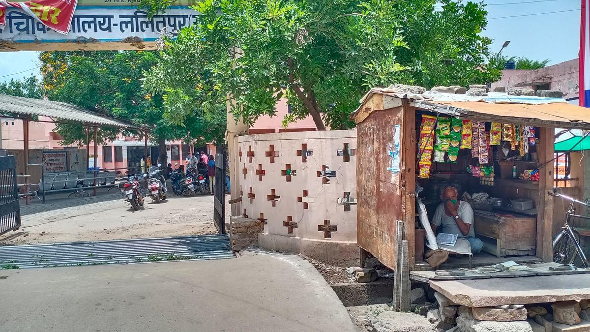 ललितपुर में तेजी से फैल रहा कोरोना वायरस ,  24 घंटे में  निकले 27 संक्रमित मरीज