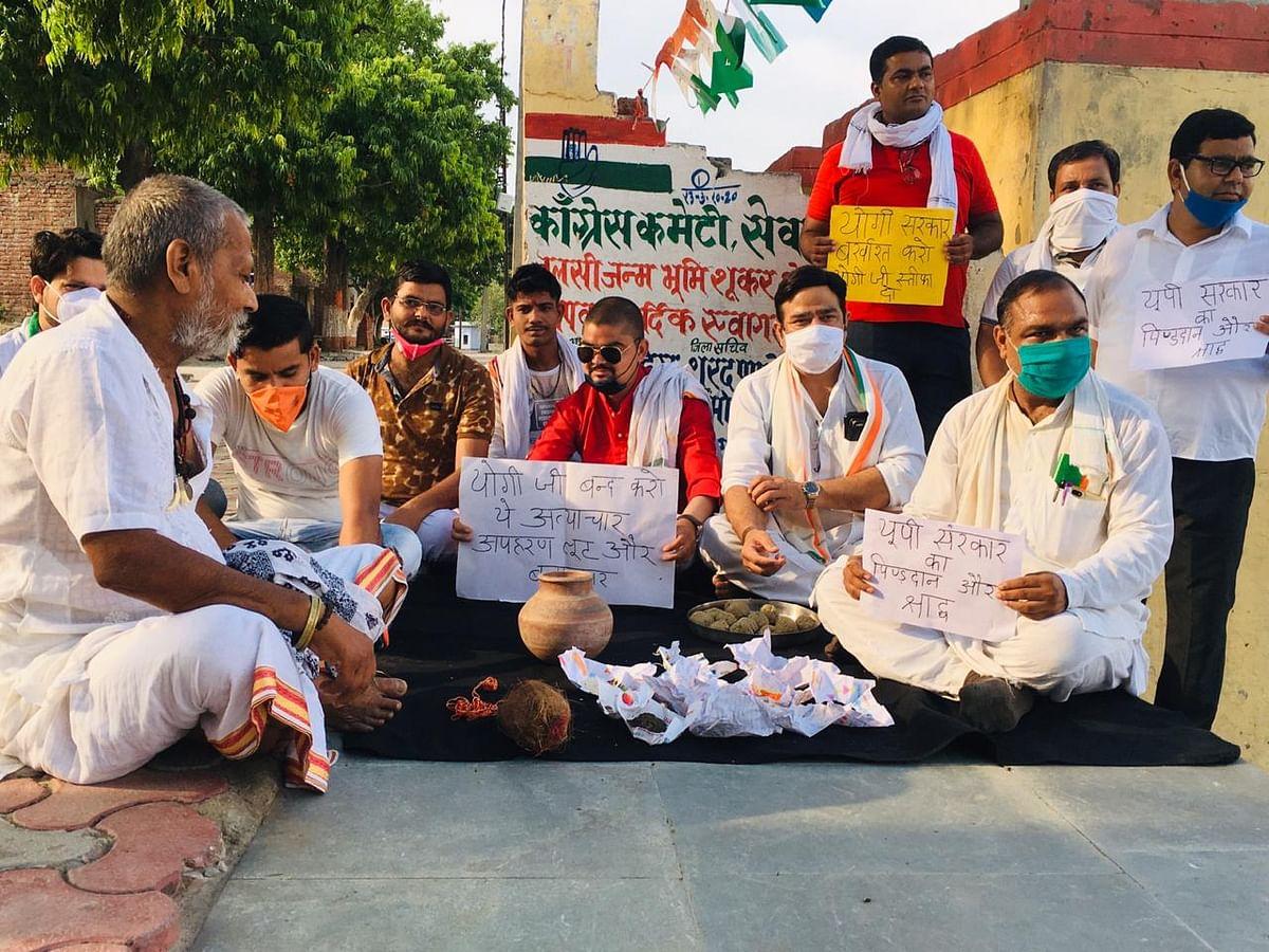 कांग्रेसियों ने सरकार की जनविरोधी नीतियों का हरपदी गंगा में किया पिंडदान