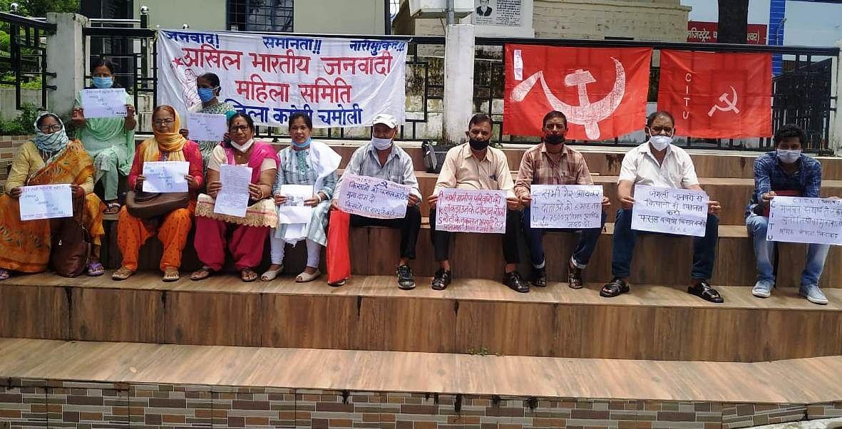 वामपंथी संगठनों ने विभिन्न मांगों को लेकर दिया धरना