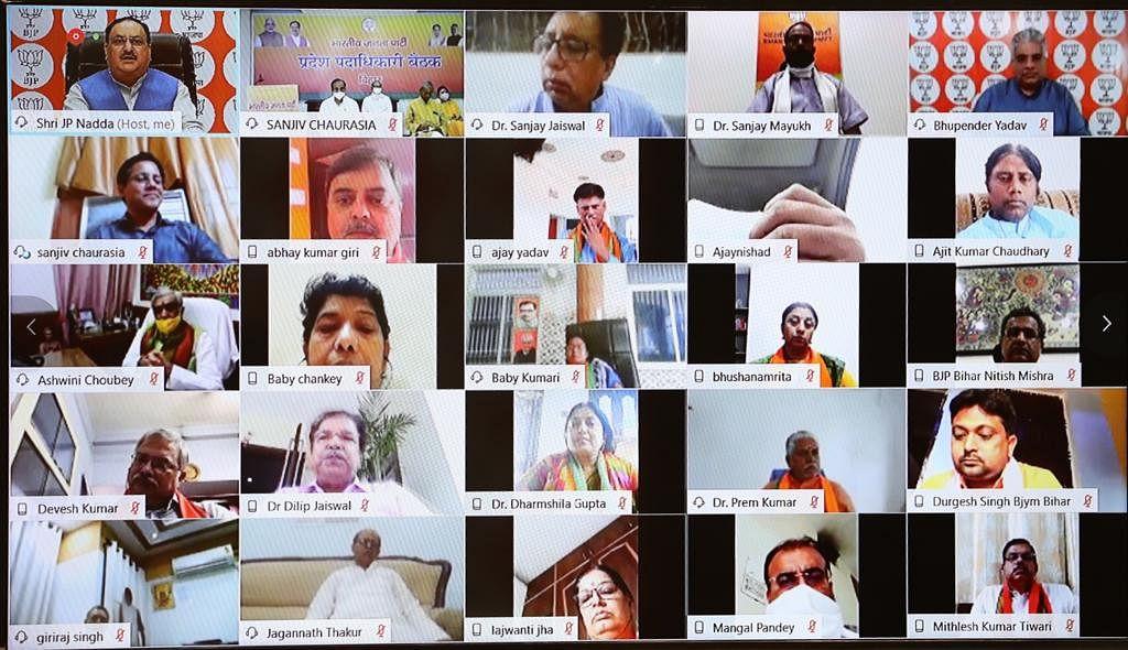 नड्डा ने बिहार भाजपा के पदाधिकारियों से किया संवाद
