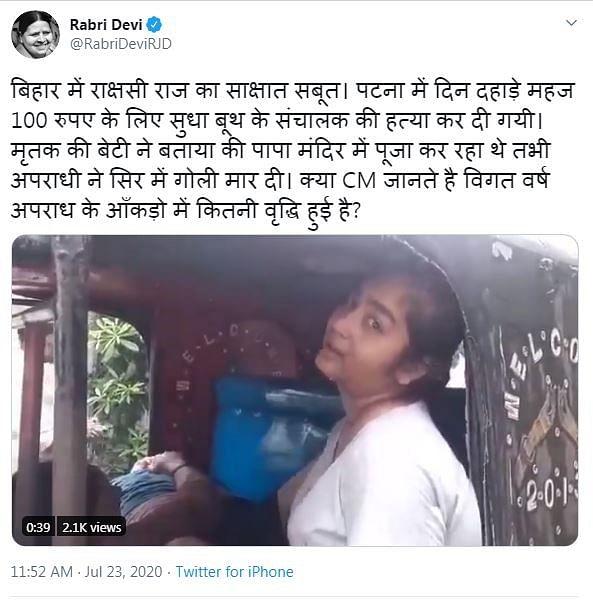 बिहार में राक्षसी राज, 100 रुपये के लिए लोगों की हो रही हत्या : राबड़ी देवी