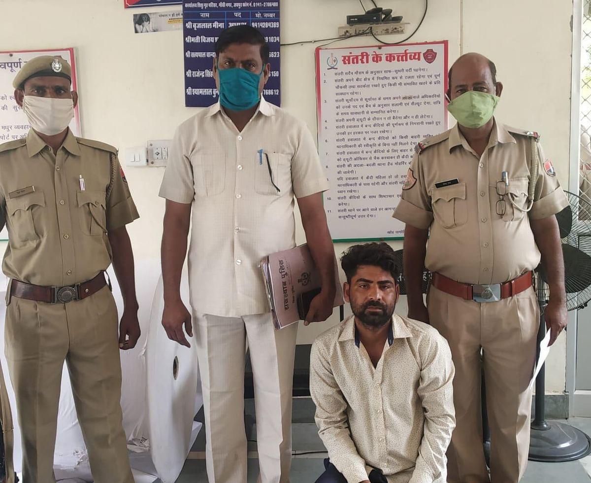 हथियारबंध वाहन चोर गिरफ्तार, चोरी के पांच वाहन बरामद