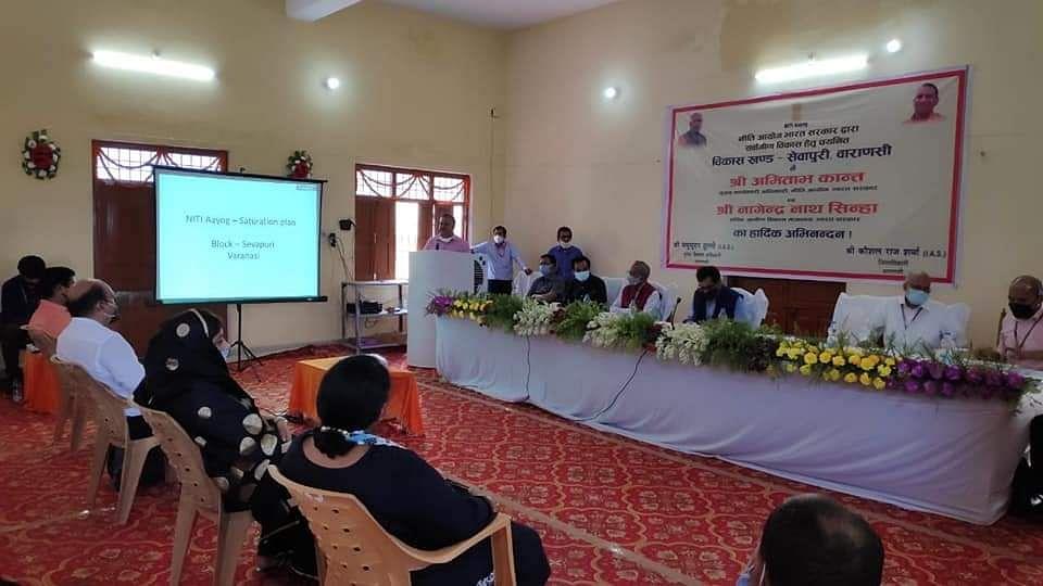 वाराणसी: नीति आयोग के मुख्य कार्यकारी अधिकारी ने विकास खंड सेवापुरी का स्थलीय निरीक्षण किया