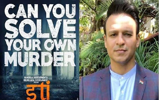 विवेक ओबेरॉय की फिल्म इति का म्यूजिक कंपोज करेंगे राजेश रोशन