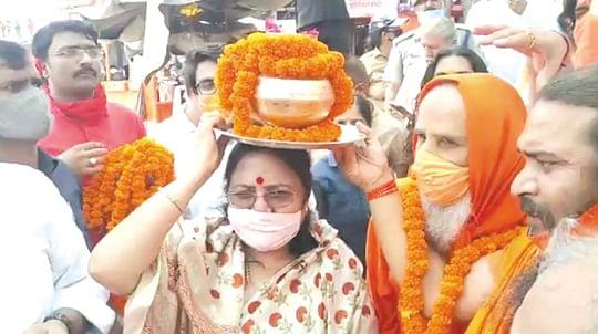 अयोध्या में राम मंदिर निर्माण के गंगा जल और सिद्धपीठों की माटी की गई एकत्र