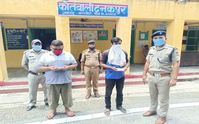 टनकपुर में स्मैक के साथ दो गिरफ्तार