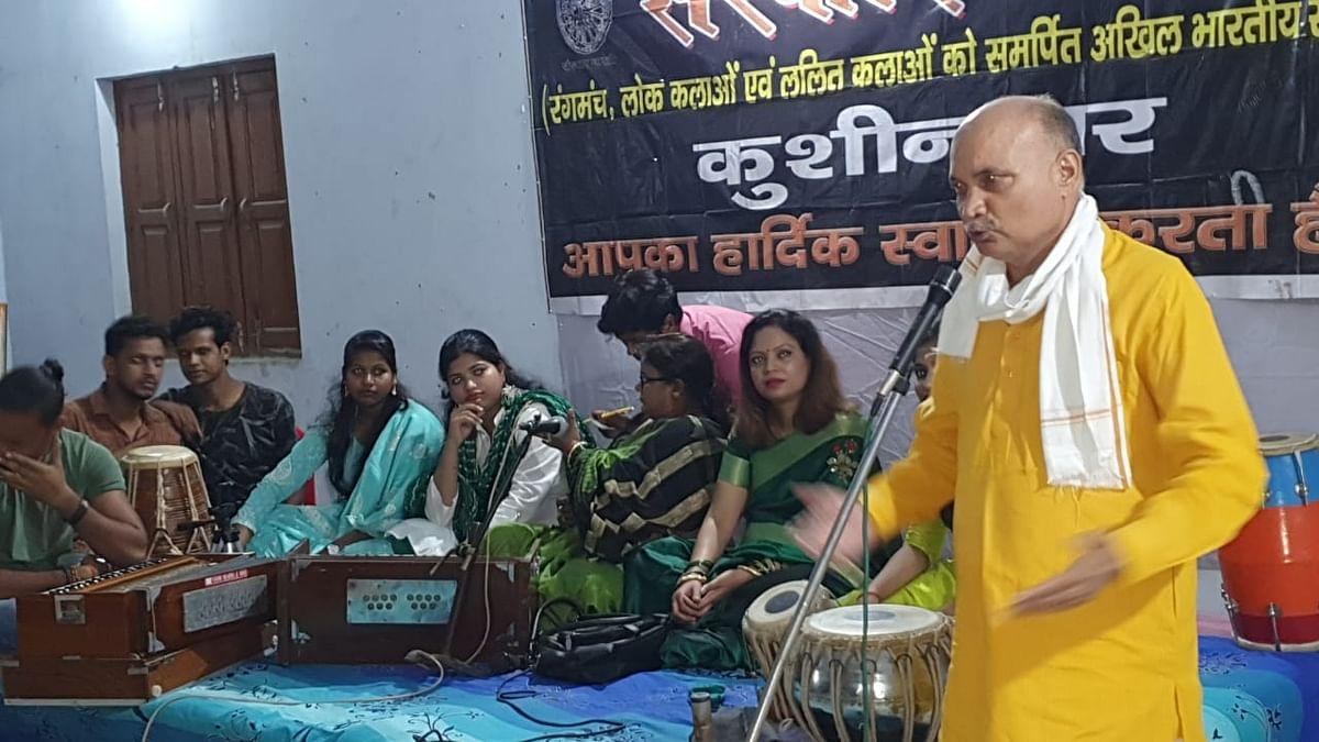 कुशीनगर में कजरी गीतों की धुन पर झूमे श्रोता