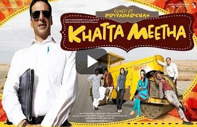 अक्षय कुमार की कॉमेडी फिल्म 'खट्टा-मीठा' के पूरे हुए 10 साल